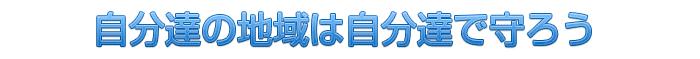 nouchi__11
